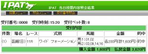 20130616hakodate11