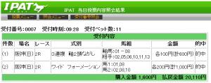 20130616hansin2