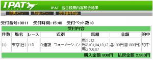 20130616tokyo11-2