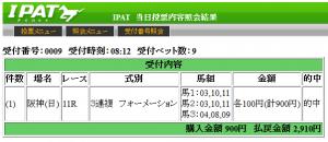 20130623hansin11