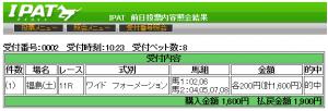20130706hukusima11