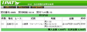20130714hakodate2
