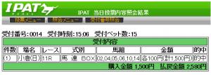 20130804kokura11
