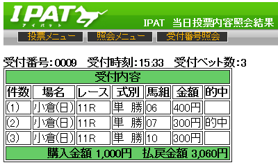 20130818kokura11