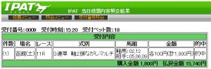 20130824hakodate11