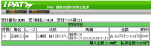20130825hakodate9
