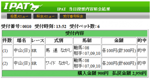 20130908nakayama8