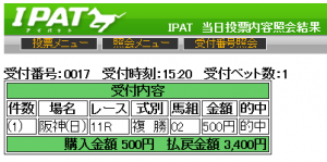 20130915hansin11-2