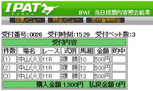 20130917nakayama11