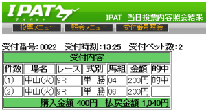 20130917nakayama9