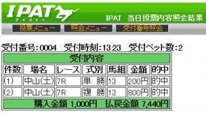 20130921nakayama7