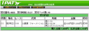 20130922hansin11-2