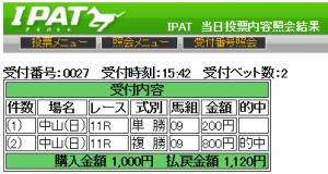 20130922nakayama11