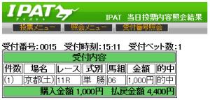 20131005kyoto11