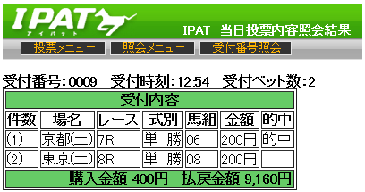 20131005kyoto7