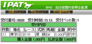 20131006tokyo11