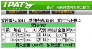 20131019tokyo10