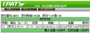 20131019tokyo11-2
