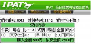20131109tokyo4
