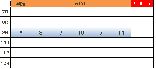 20131124tokyo9