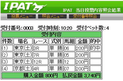 GD×単撃ロボ1102