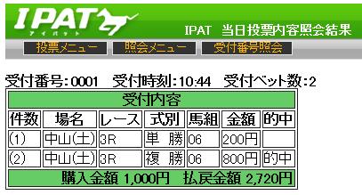 20131207nakayama3