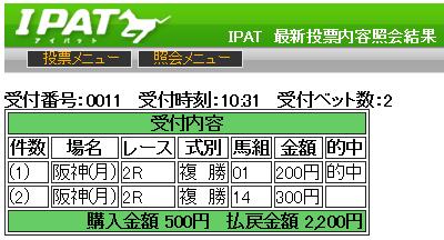 20131223hansin2