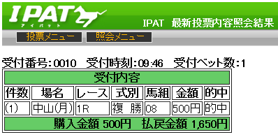 20131223nakayama1