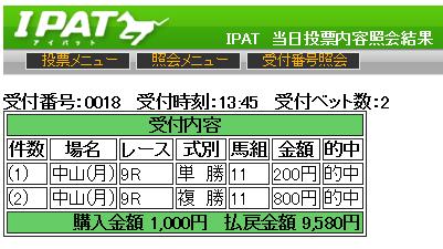 20140106nakayama9