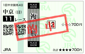 20140126chukyo11