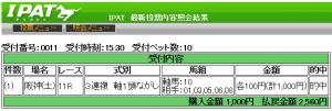 20140301hansin11-2