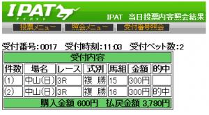 20140302nakayama3