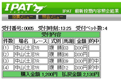 20140308nakayama7