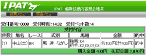 20140308nakayama9