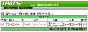 20140316hansin4