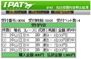 20140316nakayama1