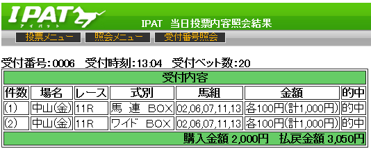 20140321nakayama11