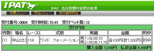 20140329nakayama11-2