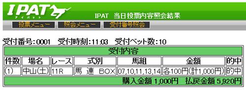 20140329nakayama11