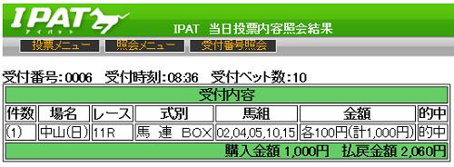 20140330nakayama11