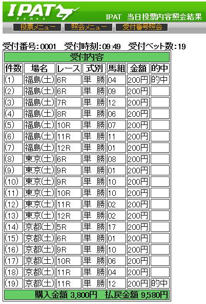20140426単撃ロボ