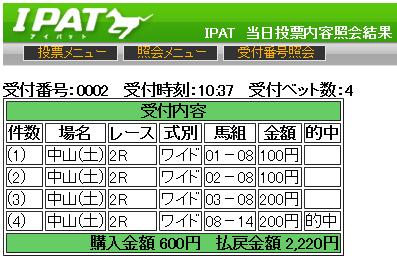 20140405nakayama2