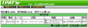 20140406nakayama11
