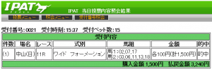20140420nakayama11