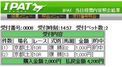 20140517kyoto10