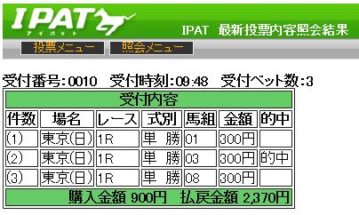 20140518tokyo1