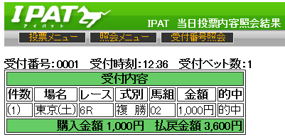 20140531tokyo6