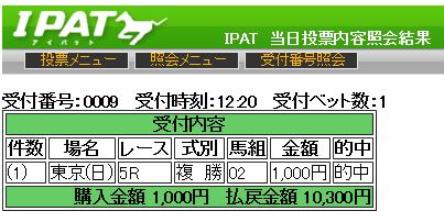 20140608tokyo5
