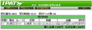 20140803sapporo11