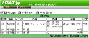 20140921niigata11